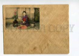 3022276 Japan Geisha Girl Vintage Rice Papyrus Cover - Old Paper