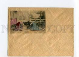 3022277 Japan Geisha Girls Vintage Rice Papyrus Cover - Old Paper