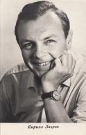 Russischer Schauspieler, Fotokarte 1965 - Schauspieler