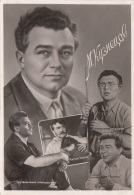 Russischer Schauspieler, Alte Fotokarte, Klebespuren Auf Rückseite - Schauspieler