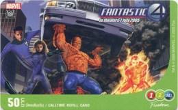 Mobilecard Thailand - 12Call - Movie,Film,cinema  - Fantastic 4 (18) - Kino