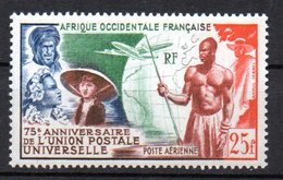 1/ Colonies Française Afrique AOF  PA   N° 15 Neuf  XX  MNH  , Cote : 13,00 € - A.O.F. (1934-1959)