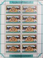 Palestine 1994 Views 5 Mils Overprinted Fils Complete Sheet Of 10 Stamps - Palestine