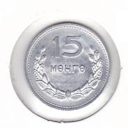 Mongolia - 15 Mongo 1959 - UNC - Mongolia