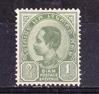 Siam  1900- 1   -nuovo MLH - Siam