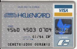 CYPRUS - Hellenic Bank, Classic Visa, Used - Geldkarten (Ablauf Min. 10 Jahre)
