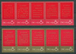 China 1967 W1 Maos Thesen 2 Fünferstreifen 967/76 ZD Postfrisch Gefaltet Folded - 1949 - ... People's Republic