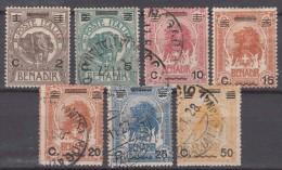 Italy Colonies Somalia 1926 Sassone#73-79 Short Set, Used, First Stamp Mint - Somalie
