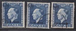 GREECE Scott # 486 X 3 Used - New Value & Date Overprinted - Greece