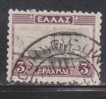 GREECE Scott # 330 Used - Battleship - Greece