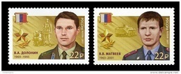 Russia 2017 Mih. 2481/82 Heroes Of Russia II MNH ** - Unused Stamps