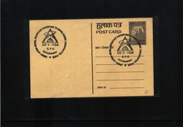 Nepal 1988 China-Japan-Nepal Friendship Expedition Interesting Postcard - Nepal