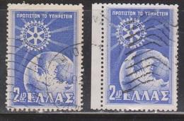 GREECE Scott # 586 X 2 Used - Rotary International - Greece