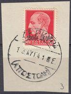ISOLE JONIE, OCCUPAZIONE ITALIANA - 1941 - Unificato 3, Obliterato Su Frammento Di Busta. - 9. Occupazione 2a Guerra (Italia)