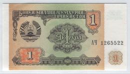 TAJIKISTAN 1 1994 1 Ruble UNC - Kirgisistan