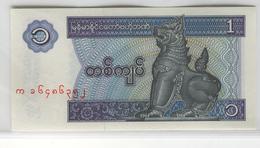 MYANMAR 69 1996 1 Kyat UNC - Myanmar