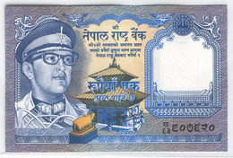 NEPAL 22 1974 1 Rupee UNC - Nepal