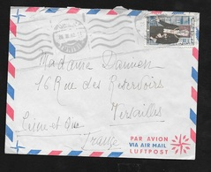 Tunisie Lettre Par Avion De Tunis Le 25/03/1962  Pour Versailles Le N°508 Seul B/TB - Tunisia