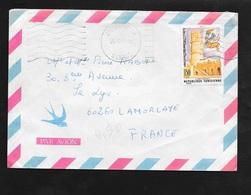 Tunisie Lettre Par Avion De Nabeul  Le 26/03/1984  Pour Lamorlaye Le N°841  Le Ribat De Monastir Seul B/TB - Tunisia