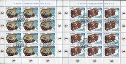 2004 Italia, Minifogli Europa C.E.P.T.  Con Annulli Ufficiali, Serie Completa - 6. 1946-.. Repubblica