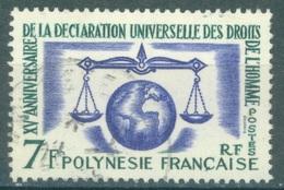 POLYNESIE - USED/OBLIT.  - 1958 - DROITS DE L'HOMME - Yv 12 - Lot 16866 - Oblitérés