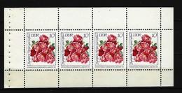 DDR - MH-Blatt Mi-Nr. 14 A Rosenausstellung Postfrisch - [6] República Democrática