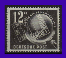 1949 - RDA - Babaria 1 - Sc. B 14 - MLH - RDA - 024 - [6] República Democrática