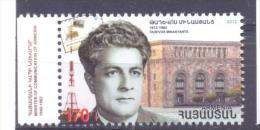 2012.  Armenia, T. Minusyants, Post Minister, 1v,  Mint/** - Arménie