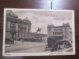 Beograd, Belgrade / Serbia - Serbien