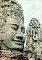SIEMRAP (Cambodge) BAYON RV  Beaux Timbres Papillons RV - Cambodia