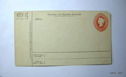 INDE INDIA. More Than A Century Old, Well Preserved, Queen Victoria Era, 9ps. Envelope. UNUSED. - Postcards
