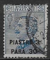 Italia Italy 1921 Estero Costantinopoli Pi3,30 Su C25 Sa N.38 US - 11. Uffici Postali All'estero