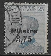 Italia Italy 1922 Estero Costantinopoli 6 Emissione Pi3,75 Su C25 Sa N.46 US - 11. Uffici Postali All'estero
