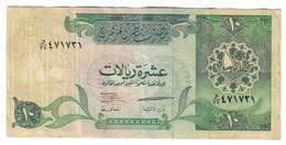 Qatar 10 Riyals 1996 - Qatar