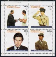 13431 Equatorial Guinea 1977 Prince Charles Perf Set Of 4 Unmounted Mint, Mi 1223-26A - Royalties, Royals