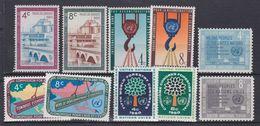 Nations Unies New-York N° 74 / 83 XX Année Complète 1960, Les 10 Valeurs Sans Charnière, TB - Ungebraucht