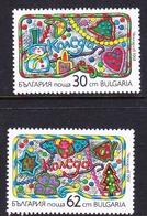Bulgaria Scott 3663-3664 1991 Christmas, Mint - Bulgarien