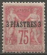 Levant - 1885 Sage 3pi/75c  MH *   Mi 2  Sc 4 - Levant (1885-1946)
