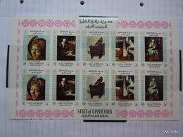 STATE OF UPPER YAFA SOUTH ARABIA. Maxim Sheet. Imperf. MNH - Zonder Classificatie