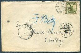 1927 China Manchuria Danish Mission, Harbin Cover -  Denmak Mission Antung. - 1912-1949 Republiek