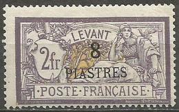 Levant - 1902 Merson 8pi/2fr MH *   Mi 21  Sc 37 - Levant (1885-1946)