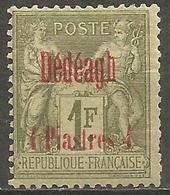 Dedeagh - 1900 Sage 4pi/1fr MH *   Mi 6  Sc 7 - Dedeagh (1893-1914)