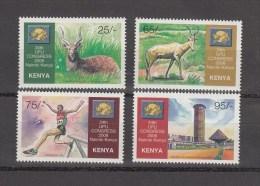 2008 Kenya UPU Congress Game Mammals Hartebeet Gazelle Complete Set Of 4 MNH - Kenya (1963-...)