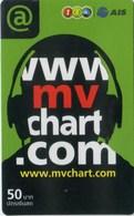 Mobilecard Thailand - 12Call/AIS - Werbung (6) - Thaïland