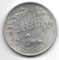 *taiwan 50 Yuan  1965  Km 539 Xf++ - Taiwan