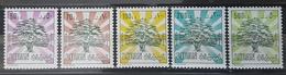 R2 - Lebanon 1989 Mi. 1339-1343 MNH - Cedar Tree - Lebanon