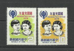 Taiwan 1979 International Year Of The Child IYC Celebrations Children Youth Organizations Stamps MNH Mi 1309-10 - 1945-... Republic Of China