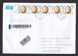 Serbia: Registered Airmail Cover To Netherlands 2015, 5 Stamps, Medieval Religious Art, Christ, Label (traces Of Use) - Servië