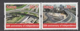 Kenya 2013 30/- Roads - Taken Out Of Sheet Of 25 Different Stamps - Cheaper Than Buying Sheet!! - Transports