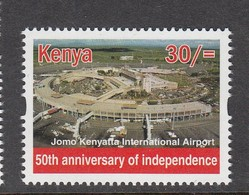 Kenya 2013 30/- JKIA Airport - Taken Out Of Sheet Of 25 Different Stamps - Cheaper Than Buying Sheet!! - Transports